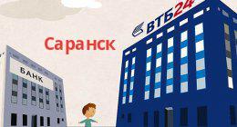 почта банк кредит наличными онлайн заявка саранск выдам займ москва